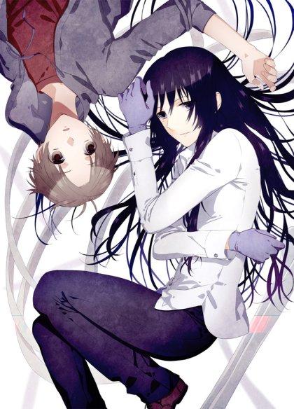 櫻子さんの足下には死体が埋まっている (1) (カドカワコミックス・エース)