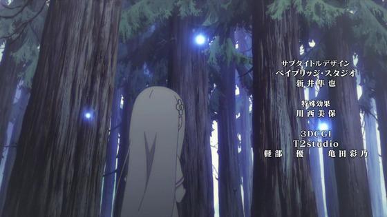「リゼロ」43話感想 (198)