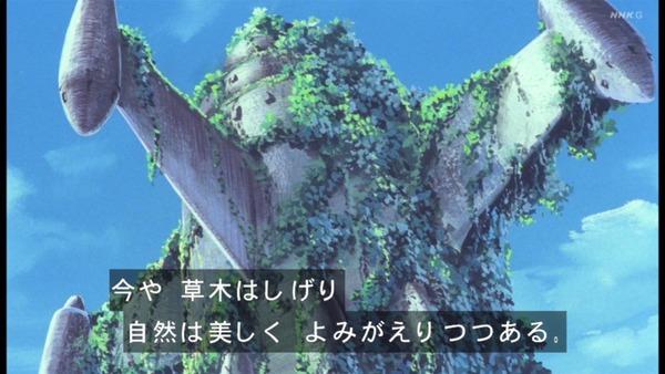 「未来少年コナン」第1話感想 画像 (14)