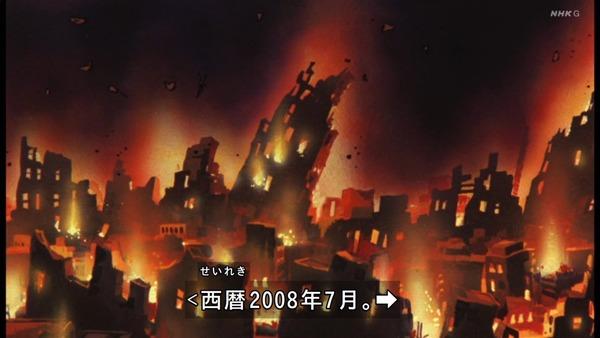 「未来少年コナン」第1話感想 画像 (5)