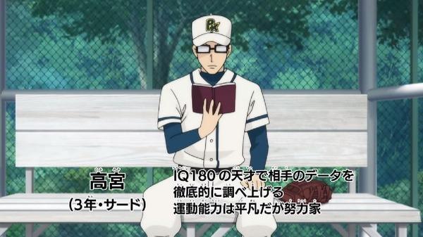 「斉木楠雄のΨ難」2期 15話感想 (7)