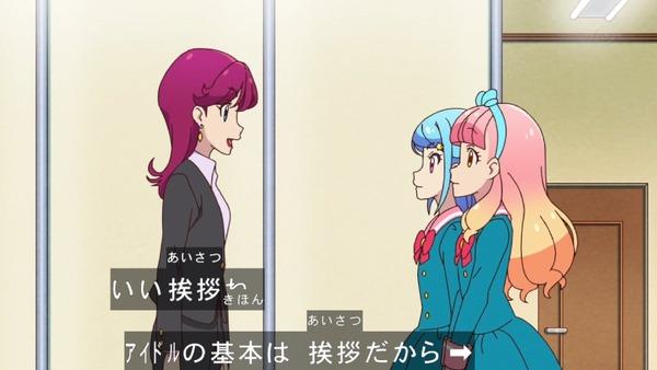 「アイカツフレンズ!」2話感想 (31)