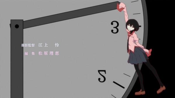 終物語 (8)