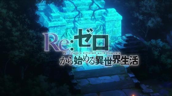 「リゼロ」43話感想 (13)