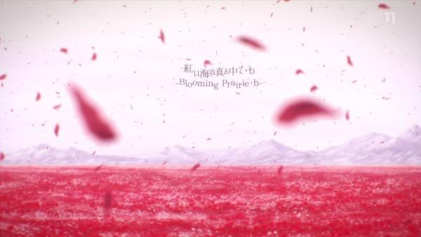 「キノの旅」11話 (54)