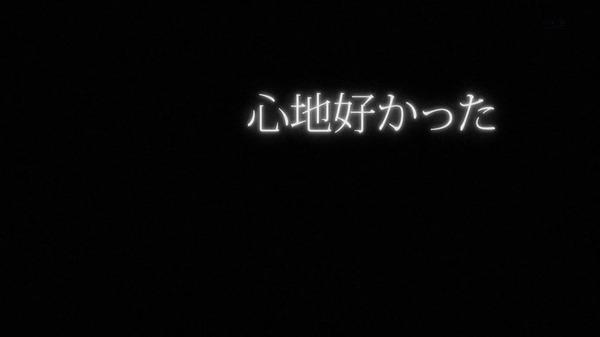デュラララ!!×2 承 (31)