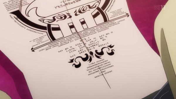 「ダンまち」2期 9話感想 (37)