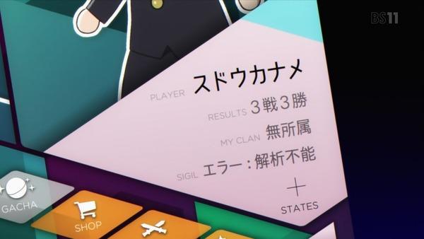 「ダーウィンズゲーム」3話感想 画像 (32)