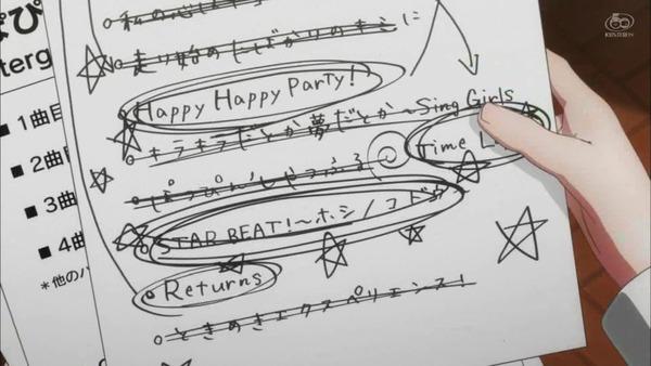 「BanG Dream!(バンドリ!)」2期 12話感想 (33)