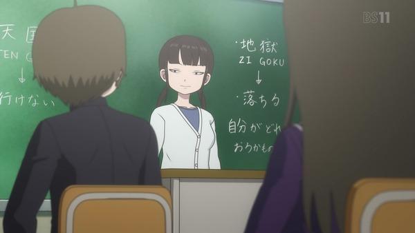 「ハイスコアガール」4話感想 (12)