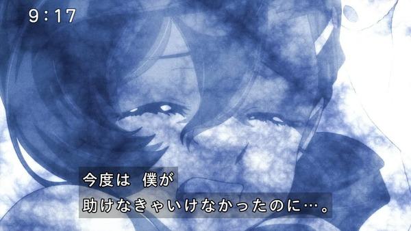 「ゲゲゲの鬼太郎」6期 60話感想 (25)
