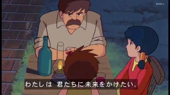 「未来少年コナン」第20話感想 画像 (90)