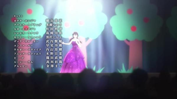 「彼方のアストラ」4話感想 (162)