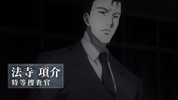 「東京喰種:re」7話感想 (13)