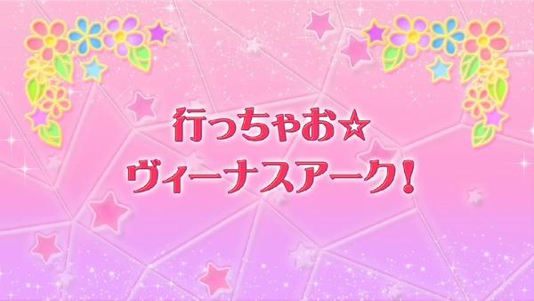 「アイカツスターズ!」第55話 (11)