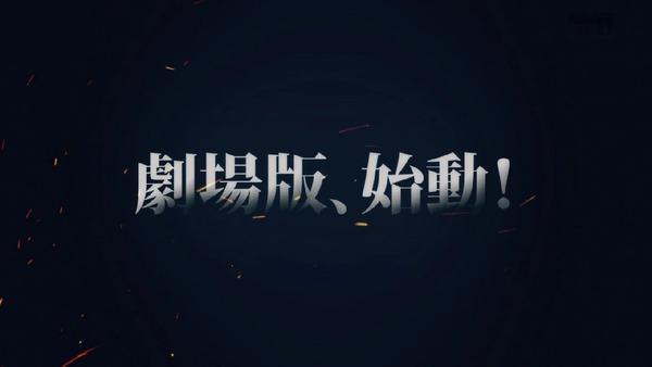 「活撃 刀剣乱舞」 (1)