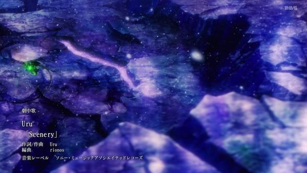 「グランベルム」第7話感想  (128)