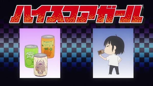 「ハイスコアガール」7話感想 (33)