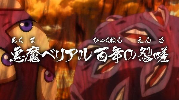 「ゲゲゲの鬼太郎」6期 31話感想 (46)