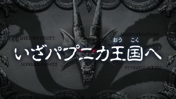 「ダイの大冒険」第10話感想 画像  (1)