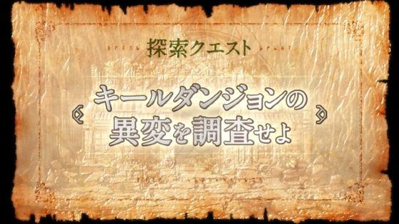 「この素晴らしい世界に祝福を!2」5話 (17)