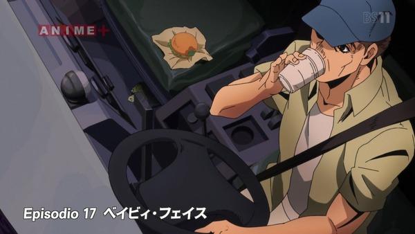 「ジョジョの奇妙な冒険 5部」17話感想 (16)