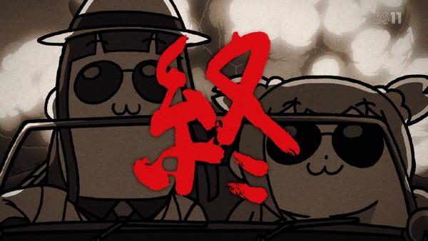 「ポプテピピック」8話 (22)