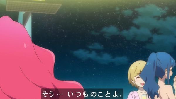 「アイカツスターズ!」第78話 (70)
