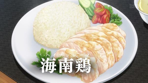「食戟のソーマ 餐ノ皿(3期)」8話 (30)