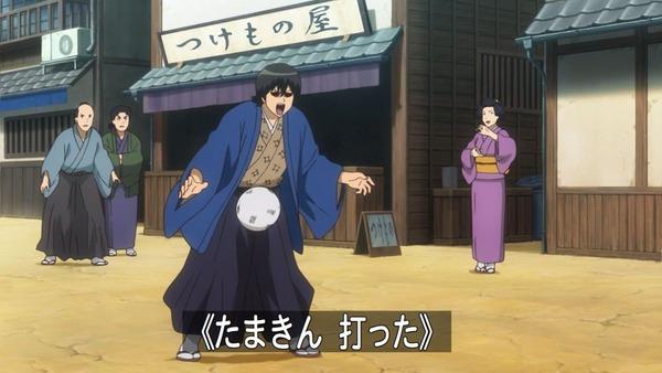 銀魂゜ (11)