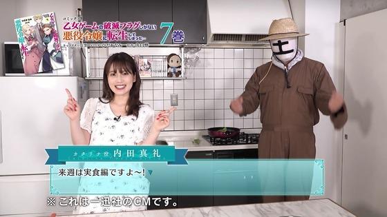 「はめふらX」2期 10話感想 (58)