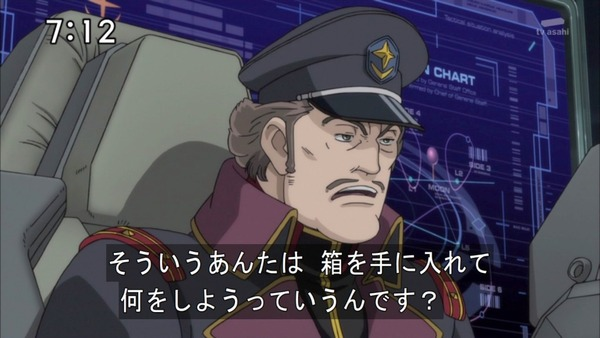 「機動戦士ガンダム UC0096」16話 (17)