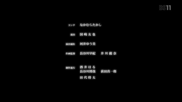 「魔法使いの嫁」5話 (54)