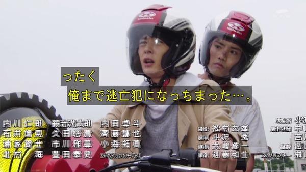 「仮面ライダービルド」1話 (76)