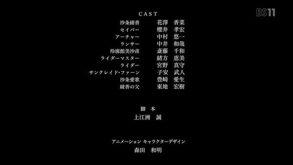 TV版「カーニバル・ファンタズム」第3回 (90)