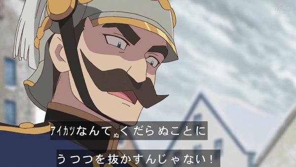 「アイカツフレンズ!」60話感想 (53)