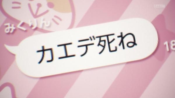 「青春ブタ野郎」12話感想 (10)