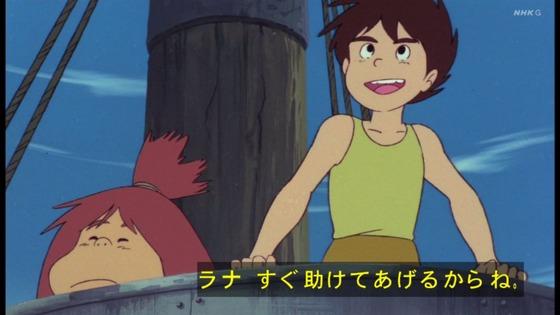 「未来少年コナン」第5話感想 (16)