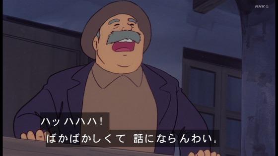 「未来少年コナン」第14話感想  (95)