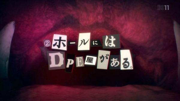 「ドロヘドロ」第1話感想 画像  (49)