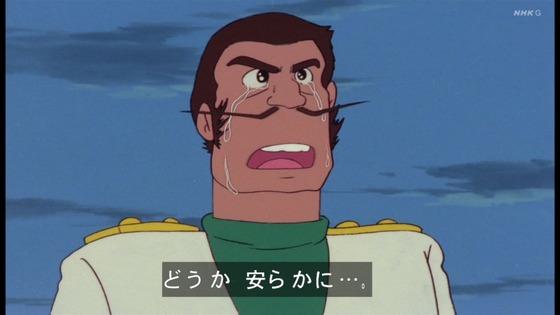 「未来少年コナン」第26話感想(実況まとめ)画像 (71)