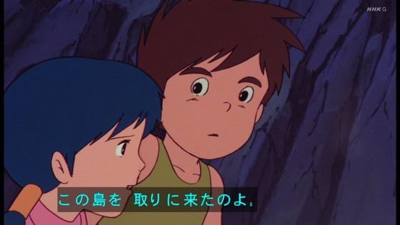 「未来少年コナン」第17話感想 画像 (5)