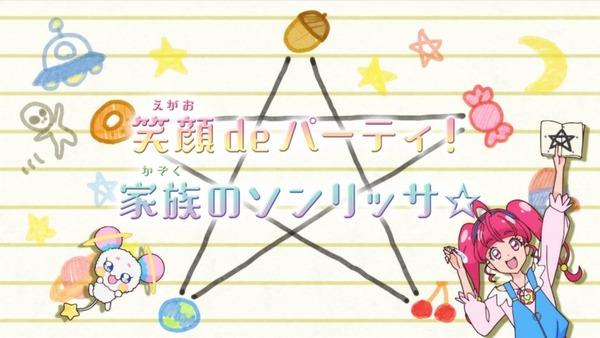 「スター☆トゥインクルプリキュア」14話感想  (8)