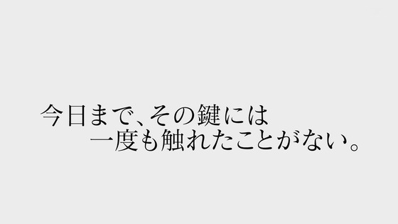 「俺ガイル」第3期 第2話感想 (40)