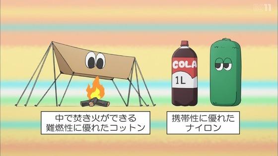 「ゆるキャン△ SEASON2」2期 4話感想 (16)