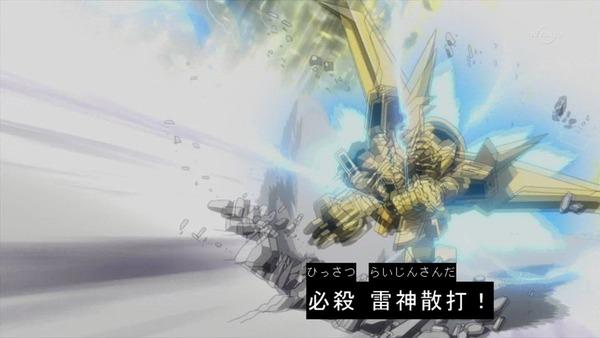 「ガンダムビルドダイバーズ」18話感想 (48)