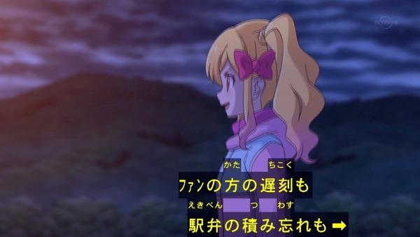 「アイカツスターズ!」第63話 (30)