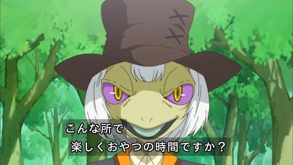 「魔法つかいプリキュア!」第26話 (27)