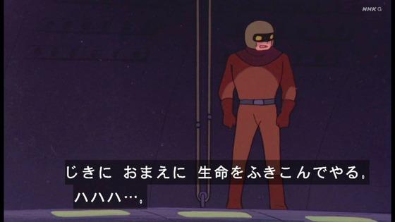 「未来少年コナン」第24話感想 画像 (22)