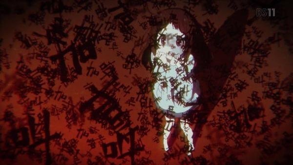 「氷菓」第5話感想 画像  (92)